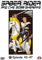 Saber Rider and the Star Sheriffs, Vol. 9